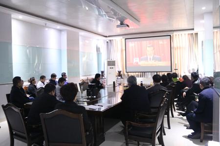 我院组织观看第十三届全国人民代表大会第一次会议开幕式
